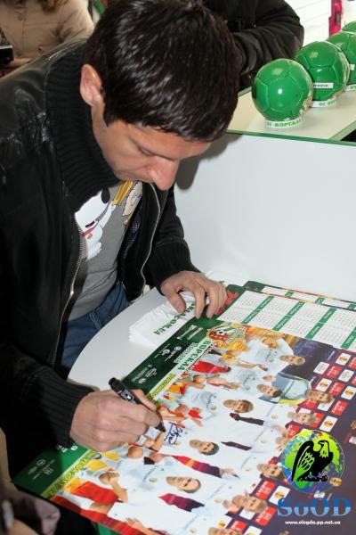 Автограф-сесія. Фотоогляд